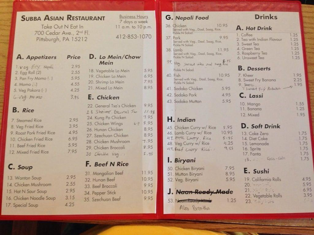 Asian menu restaurant