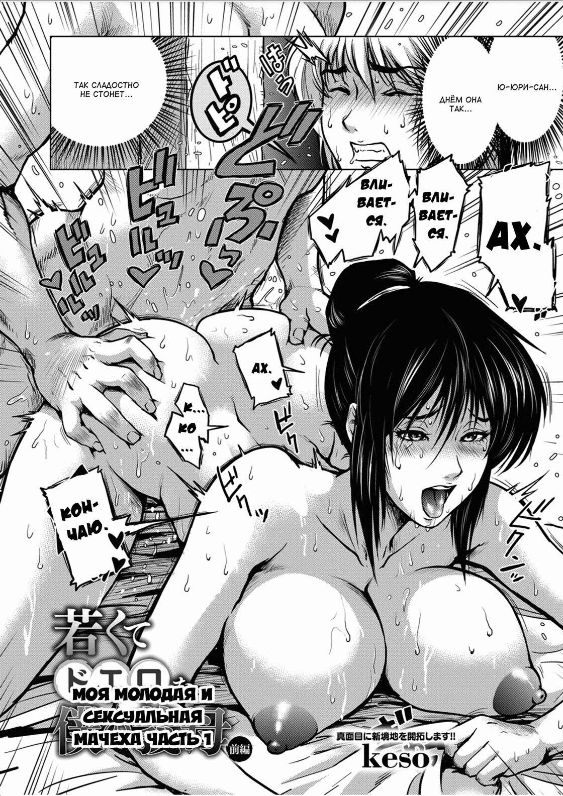 Ana Nova Is Milf Pornstar Who Loves Anal Fuck